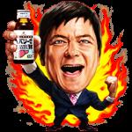 【限定スタンプ】飲む人のためのスタンプbyヘパリーゼ スタンプ(2014年09月08日まで)