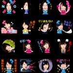 【新作スタンプ】AKB48 スタンプ
