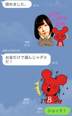 【限定スタンプ】バイトルxAKB48グループ スタンプ(2014年10月13日まで)