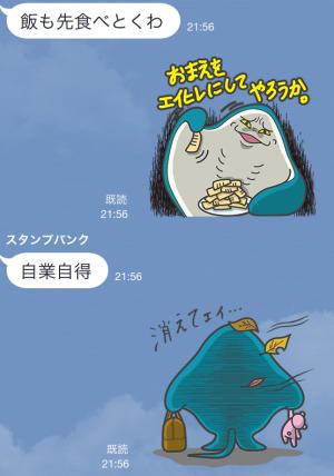 【限定スタンプ】ちいサメ&エイさん スタンプ(2014年10月20日まで)