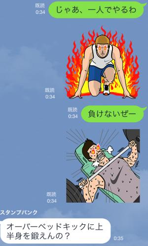 【隠しスタンプ】JUST DO IT. スタンプ(2014年11月30日まで)