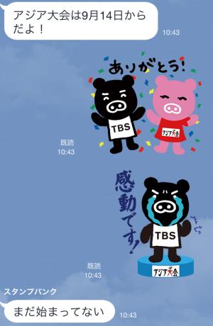 【隠しスタンプ】アジア大会2014ブーブ&ブーナと応援! スタンプ(2014年10月31日まで)