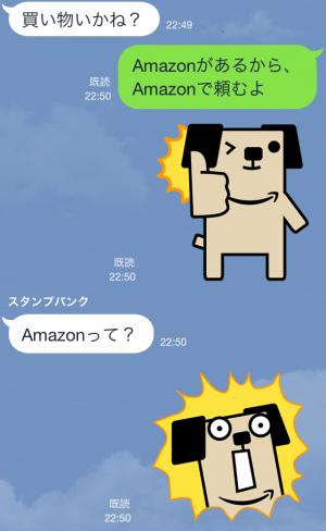 【隠しスタンプ】ポチ スタンプ(2014年12月01日まで)
