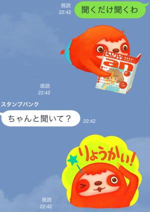 【限定スタンプ】アンドーくん スタンプ(2014年10月13日まで)