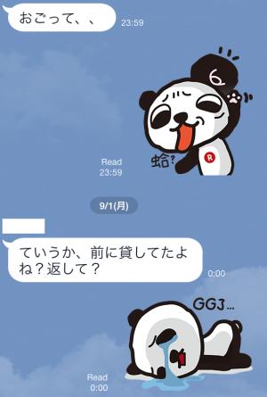 【海外限定スタンプ】楽天ラッキーパンダ:生活編(台湾) スタンプ(2014年09月25日まで)