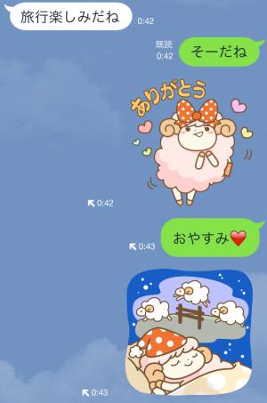 【限定スタンプ】夢みる アモメリー スタンプ(2014年10月06日まで)