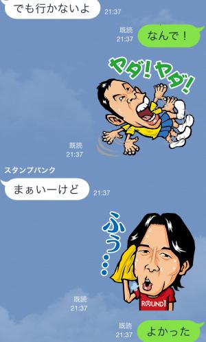 【限定スタンプ】ラウンドワンxよしもと芸人★第4弾★ スタンプ(2014年10月13日まで)