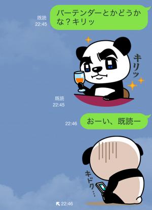 【限定スタンプ】パン田一郎 スタンプ(2014年09月29日まで)