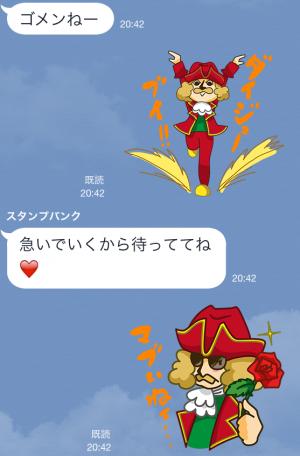 【限定スタンプ】懐かしの流行語☆ガリおじさん スタンプ(2014年10月06日まで)