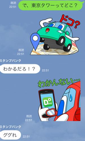 【隠しスタンプ】DRIVE+(ドライブプラス) スタンプ(2015年01月18日まで)