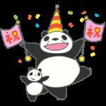 【新作スタンプ】パンダコパンダ スタンプ