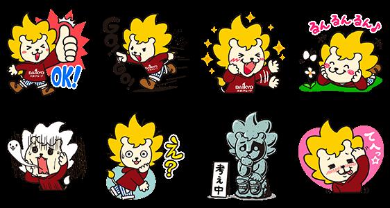 【隠しスタンプ】ダイちゃんLINEスタンプ(2014年12月11日まで)