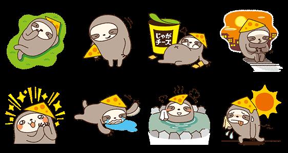 pre【限定スタンプ】じゃがチーズとろ作 スタンプ(2014年09月29日まで)