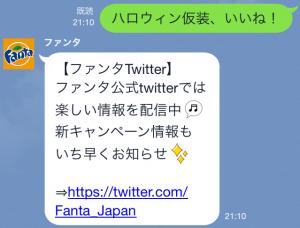 【動く限定スタンプ】動く!ファンタクルー スタンプ(2014年11月03日まで)