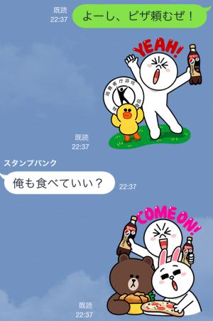 【限定スタンプ シリアルナンバー】ペプシスペシャルxLINEキャラクターズ スタンプ(2014年12月22日まで)