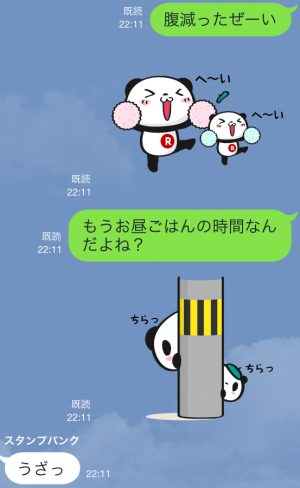 【動く限定スタンプ】お買いものパンダ スタンプ(2014年11月03日まで)