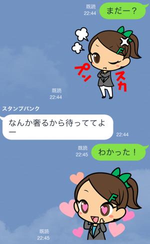 【隠しスタンプ】日々野 優〜with FAMIMA CAFE〜 スタンプ(2014年12月21日まで)