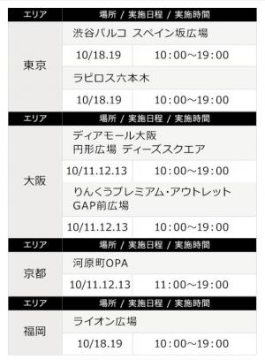 【限定スタンプ シリアルナンバー】新パンテーン×chayコラボスタンプ スタンプ(2014年11月17日まで)