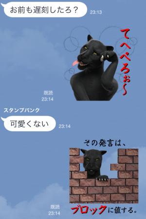 【限定スタンプ シリアルナンバー】攻メノ黒ヒョウ 第二弾 スタンプ(2014年12月22日まで)