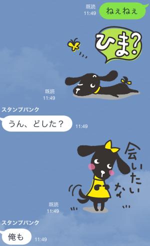 【隠しスタンプ】おめかし犬ピク 会いたいver. スタンプ(2014年12月31日まで)