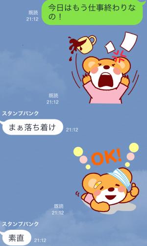【隠しスタンプ】ガンバレ!たまくまちゃん スタンプ(2014年12月23日まで)