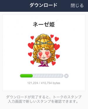 【限定スタンプ】ネーゼ姫 スタンプ(2014年10月20日まで)