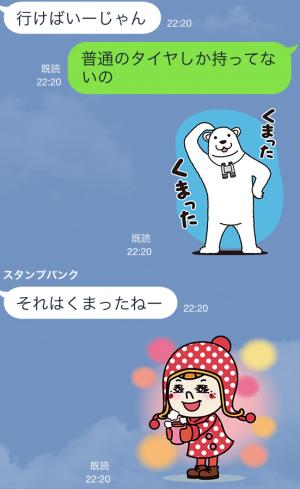 【隠しスタンプ】ナビィ&ロック スタンプ(2015年01月09日まで)