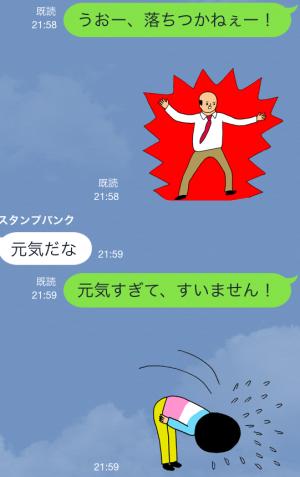 【動く限定スタンプ】11月11日オリジナルスタンプ スタンプ(2014年11月17日まで)