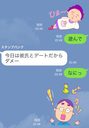 【動く限定スタンプ】動くスタンプ!! スタンプ(2014年11月10日まで)