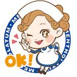 【限定スタンプ シリアルナンバー】メンソレータム スタンプ(2015年01月05日まで)