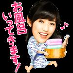 【限定スタンプ シリアルナンバー】papico×AKB48お風呂スタンプ(2015年01月05日まで)