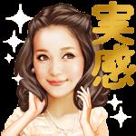 【限定スタンプ シリアルナンバー】新パンテーン×chayコラボスタンプ(2014年11月17日まで)