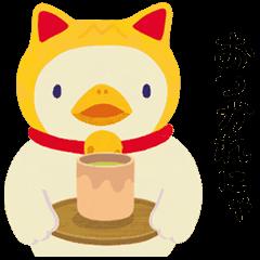 【動く限定スタンプ】動く!アフラック キャラクターシリーズ スタンプ(2014年11月17日まで)