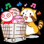 【限定スタンプ シリアルナンバー】ラスカルとUHA坊やのカラフルDAYS スタンプ(2014年12月29日まで)