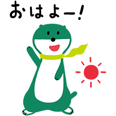 【隠しスタンプ】三井住友銀行キャラクタースタンプ 第1弾 スタンプ(2014年12月28日まで)