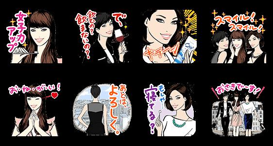 【隠しスタンプ】第1弾!オーラツービューティーズ スタンプ(2015年01月05日まで)
