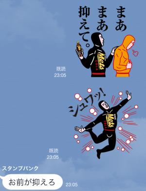 【限定スタンプ】キリン メッツ コーラ×タイツくん スタンプ(2014年11月24日まで)