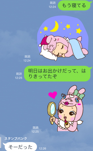 【企業マスコットクリエイターズ】ローズオニールキューピー×Rody スタンプ