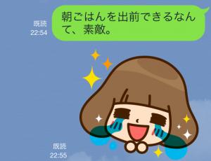 【限定無料クリエイターズスタンプ】Kinoko & Labito スタンプ(無料期間:2014年11月3日まで)