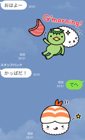 【限定無料クリエイターズスタンプ】寿司ゆき(おかわり) スタンプ(2014年11月23日まで)