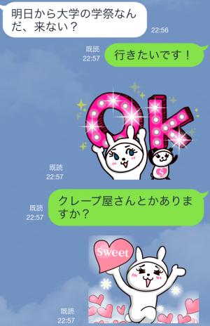 【動く限定スタンプ】ハルル&スウィート/雑誌sweetコラボ スタンプ(2014年12月01日まで)