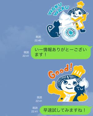 【限定スタンプ】シアバターちゃん ホイップシアVer. スタンプ(2014年12月01日まで)