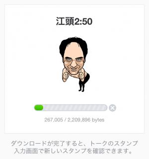 あIMG_6015