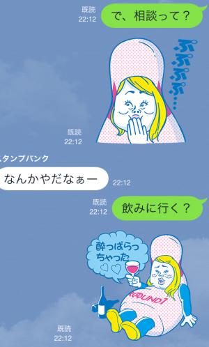 【限定スタンプ】ラウンドワン×よしもと芸人★第5弾★ スタンプ(2014年12月08日まで)