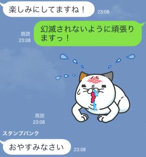 【動く限定スタンプ】動く!タマ川ヨシ子(猫) スタンプ(2014年11月24日まで)