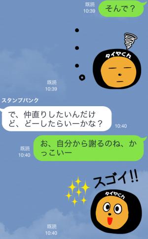 【企業マスコットクリエイターズ】タイヤくん スタンプ