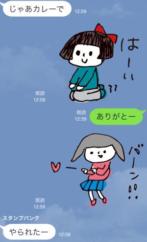 【芸能人スタンプ】aikoのスタンプ