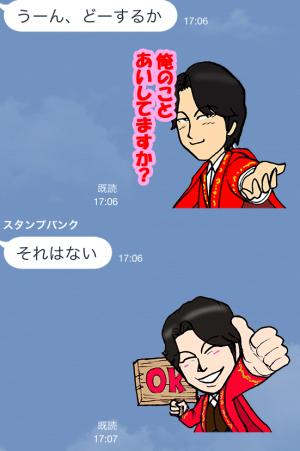 【芸能人スタンプ】及川光博 スタンプ
