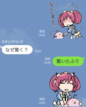 あ (7)