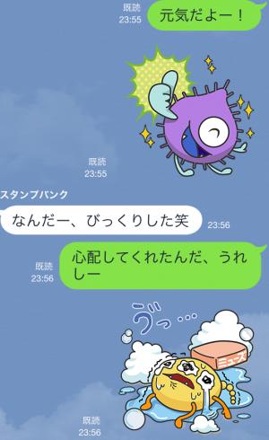 【限定スタンプ】薬用せっけん ミューズ スタンプ(2014年12月15日まで)